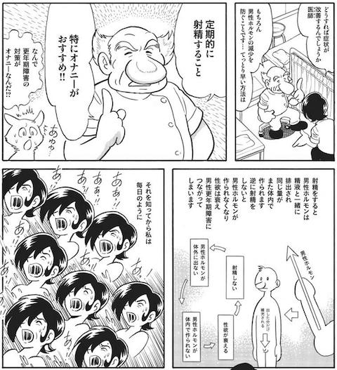 おなきん3.PNG