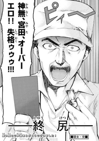 けいじょ1.png