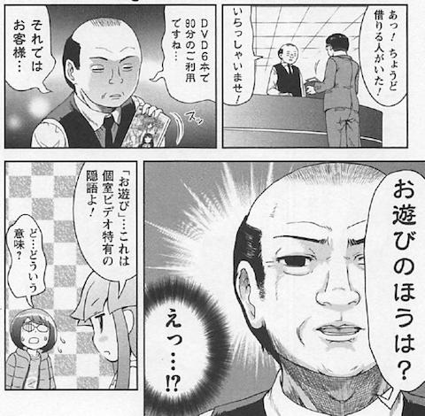 をのころん3.png