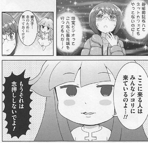 をのころん4.png