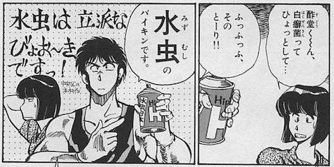 レモン2.png
