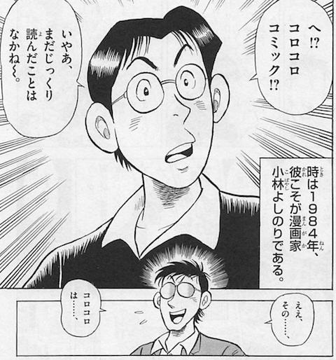 創刊3c.png