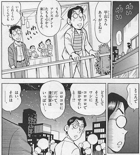 創刊3d.png