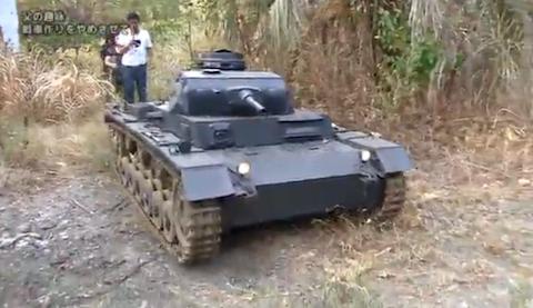 戦車1.png