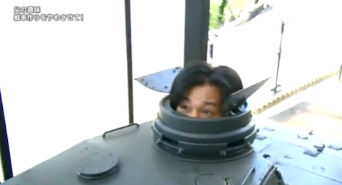 戦車3.png
