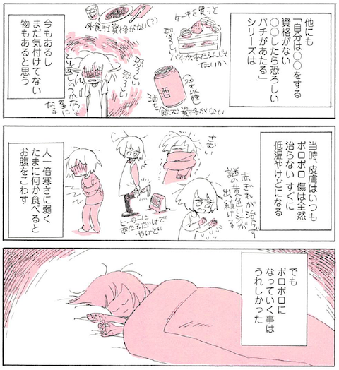 永田2.png