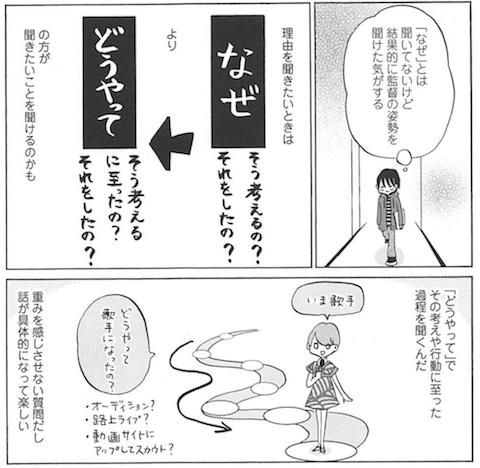 津田三蔵4.png