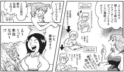 田中1.PNG