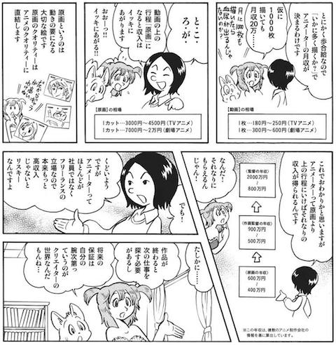 田中2.PNG