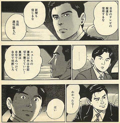 田原3.png