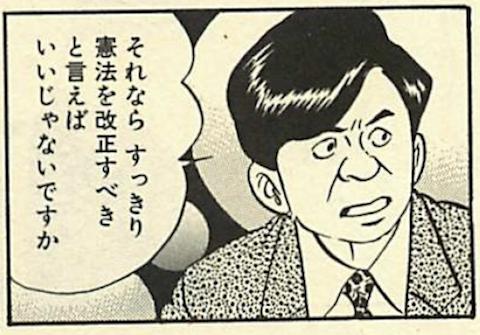 田原6.png