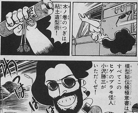 秘伝帳2.png