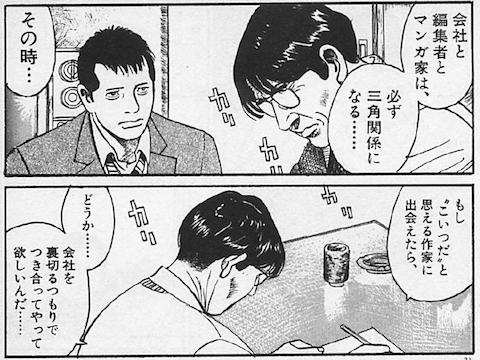 編集王1c.png
