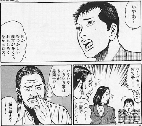 編集王3c.png