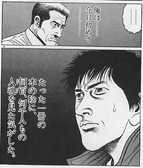 編集王5a.png