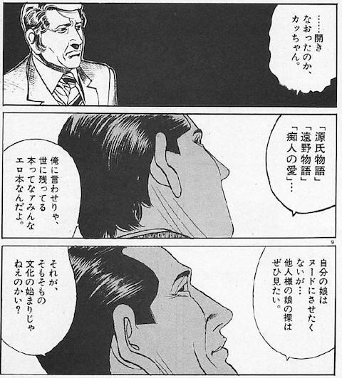 編集王5d.png