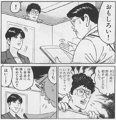 編集王6a.png