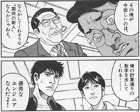 編集王6b.png