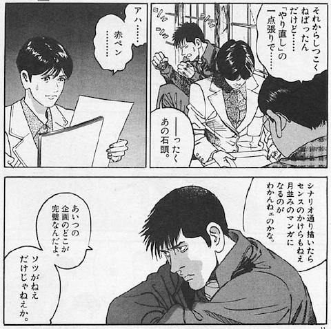 編集王6c.png