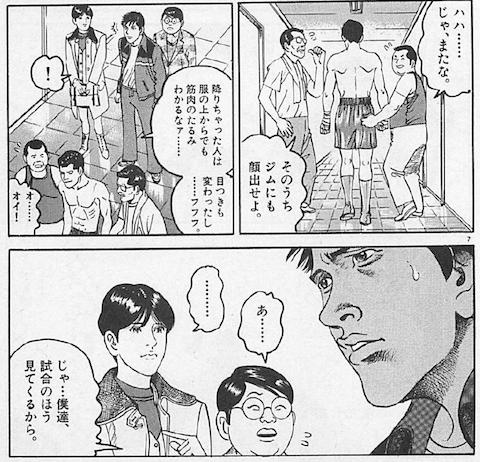 編集王6d.png