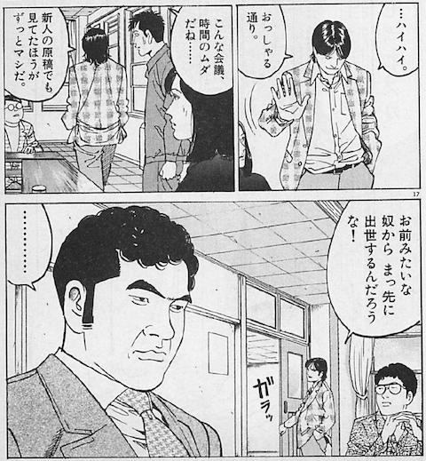 編集王8a.png