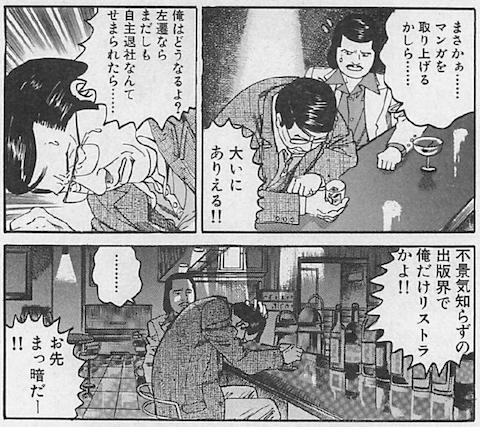 編集王8b.png