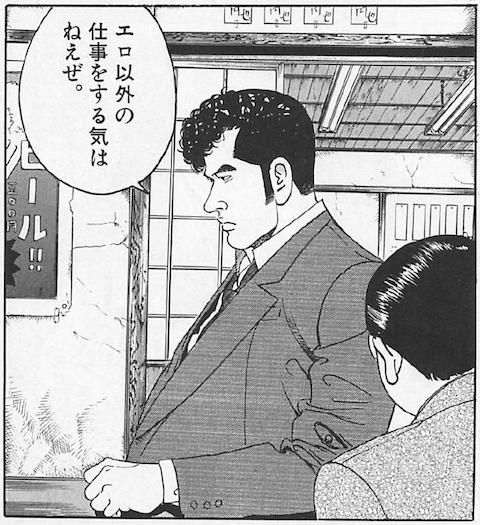 編集王8d.png