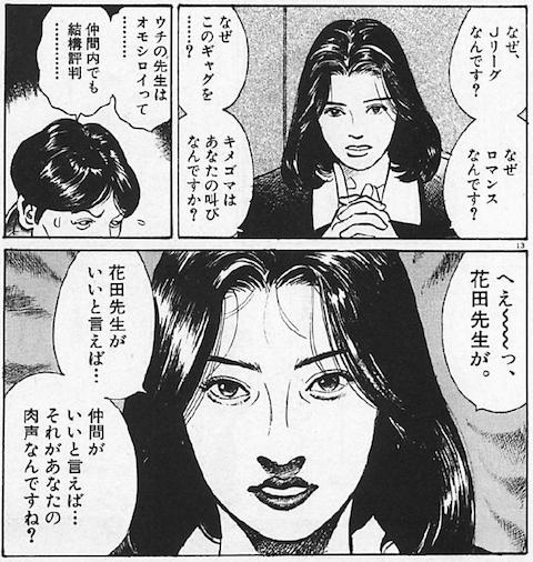編集王3a .png