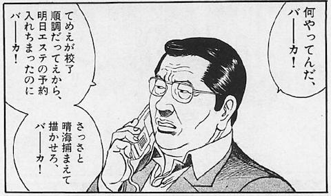 編集王4あ.png