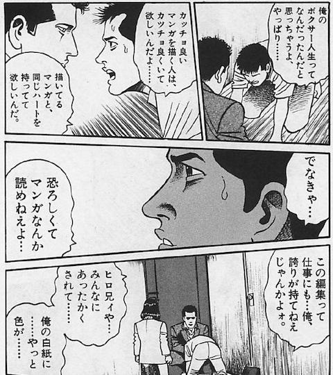 編集王4b.png