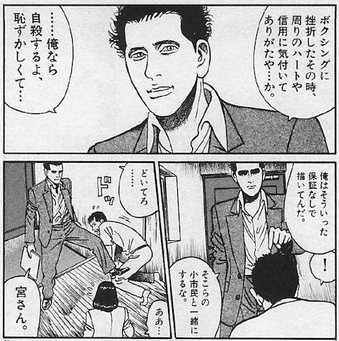編集王4c.png