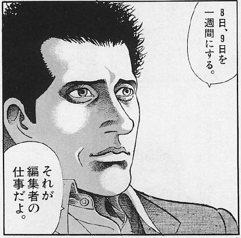 編集王4d.png