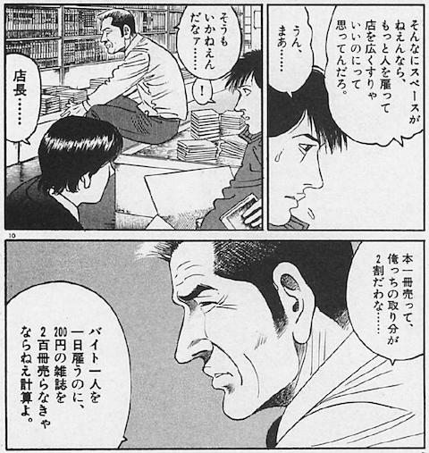 編集王5c.png
