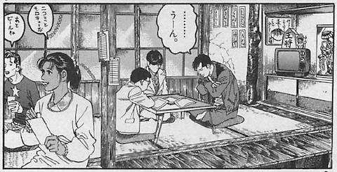 編集王6f.png