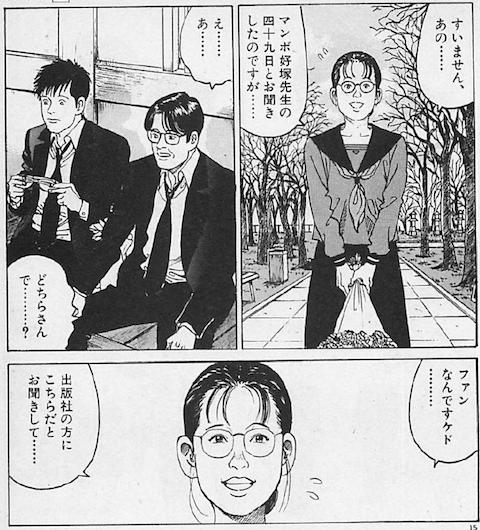 編集王8e.png