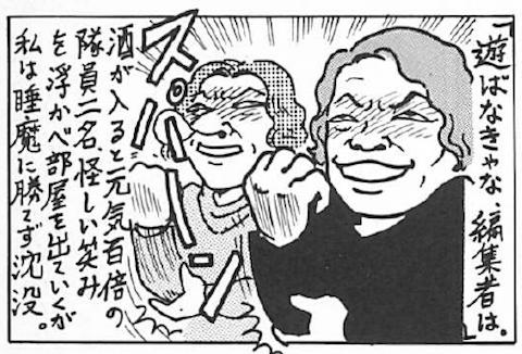 編集者1.png