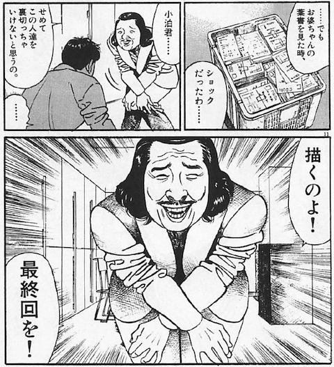 編集2b.png