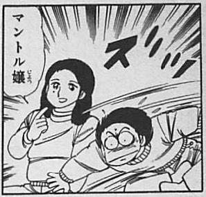 虹色3.jpg