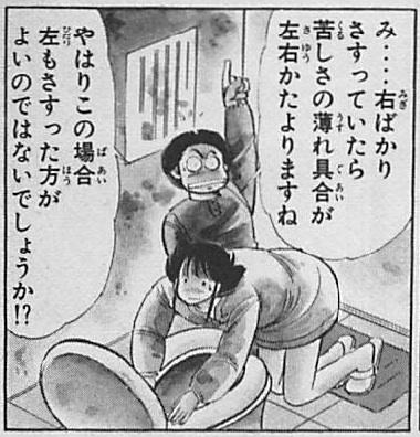 虹色4.jpg