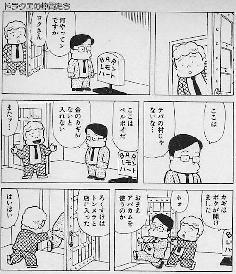 魔除け1.png