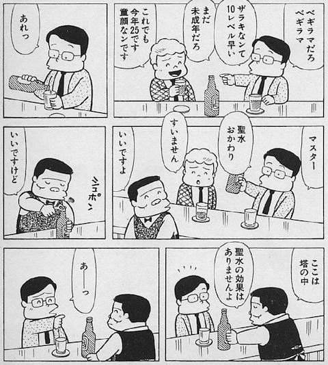 魔除け2.png