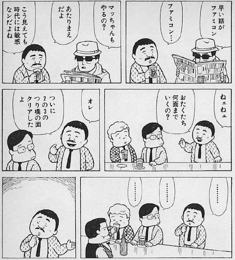 魔除け4.png