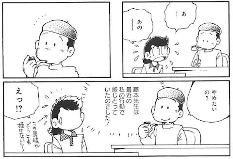 hujiko1.png