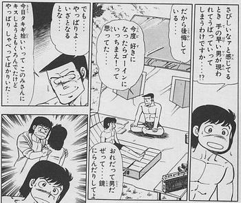 虹色9.jpg