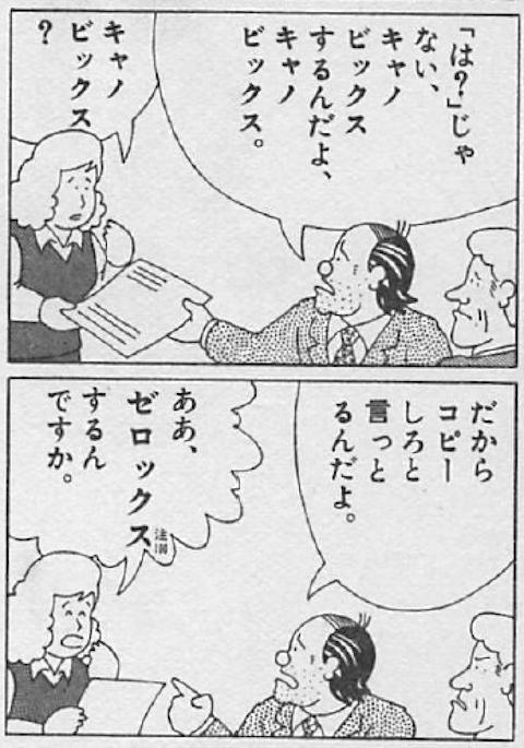 きまコン1.png