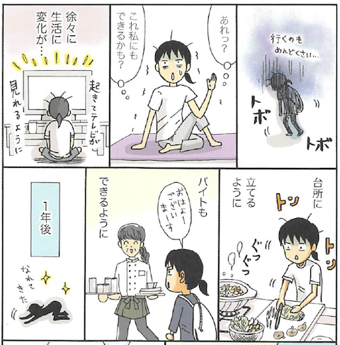 ずぼらヨガ1.png