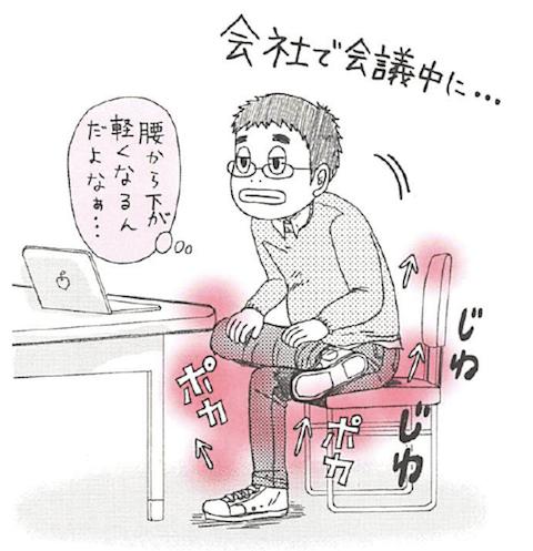 ずぼらヨガ3.png