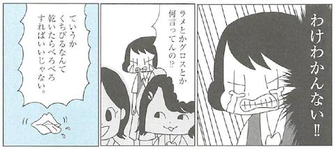 ぺろぺろ1.png