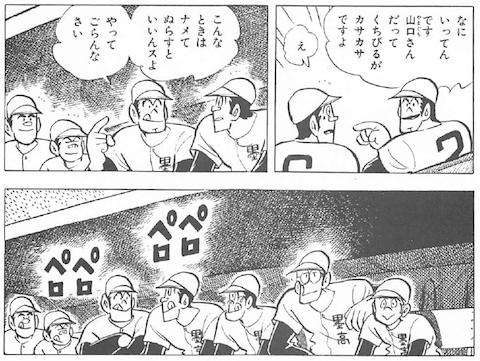 ぺろぺろ2.png
