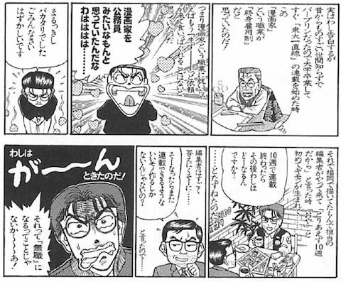 アニメ2.png